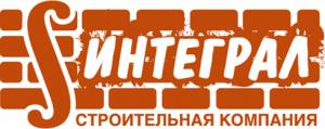 Лого Интеграл